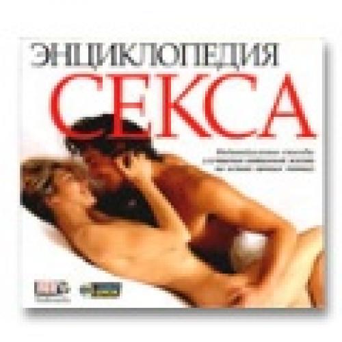 фильм книга секса онлайн.
