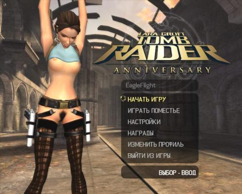 Lara croft скачать игру бесплатно