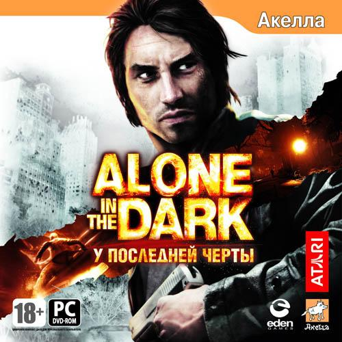 Alone In The Dark [RUS][Action][Horror]