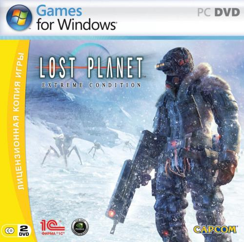 Lost Planet: Extreme Condition [Action]
